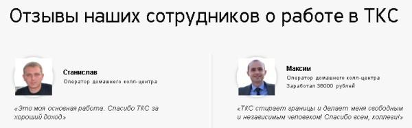 Как оформить инвалидности пенсионеру в московской области