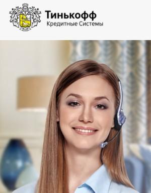 работа диспетчером на телефоне в москве на дому без опыта
